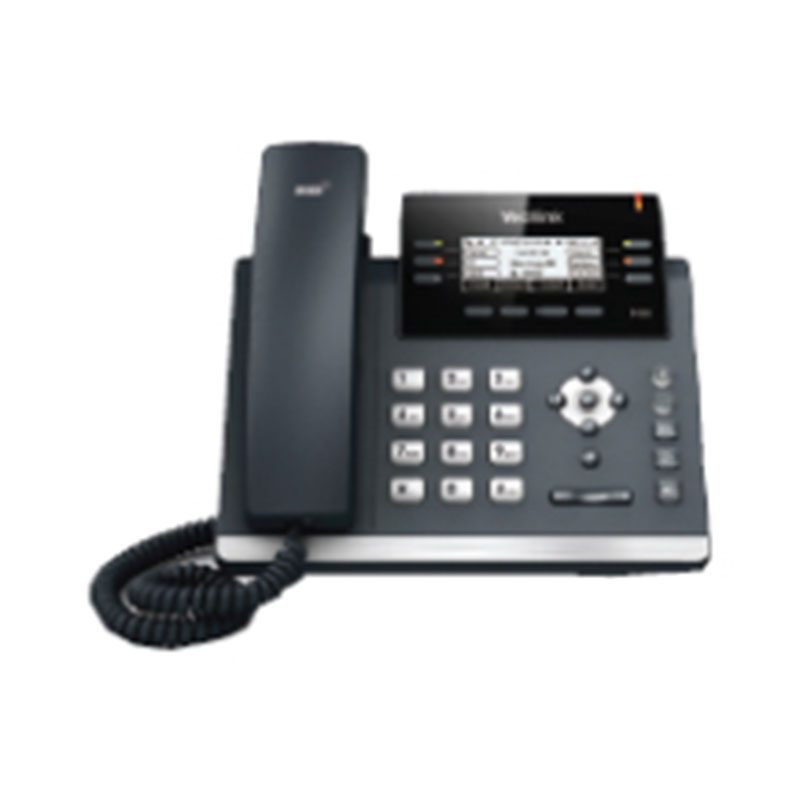 SIP-T42G Professional Telephone – POE, Pathway Communications Group, Pathway Communication, IT technologists, Proactive managed solutions, Cyber Security Consulting Services, telecommunication products, Lenovo Products, IT Solutions, IT Partners, Unified Communications, Managed Services, Cloud Services