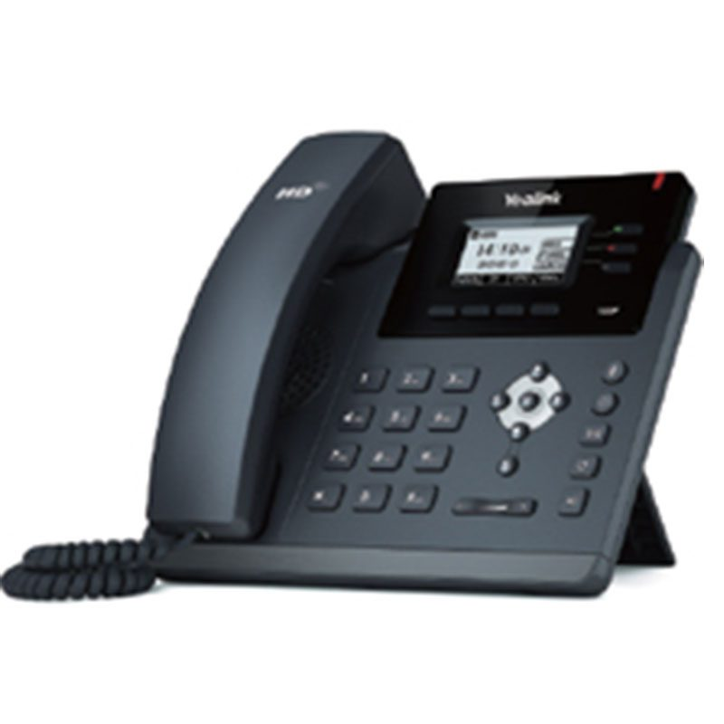 SIP-T40P Professional Telephone – POE, Pathway Communications Group, Pathway Communication, IT technologists, Proactive managed solutions, Cyber Security Consulting Services, telecommunication products, Lenovo Products, IT Solutions, IT Partners, Unified Communications, Managed Services, Cloud Services